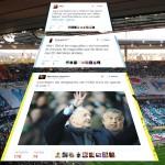 Tweets moqueurs des parisiens sur l'interpellation des dirigeants de l'Olympique de Marseille